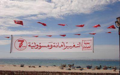 Погода в Тунисе в ноябре